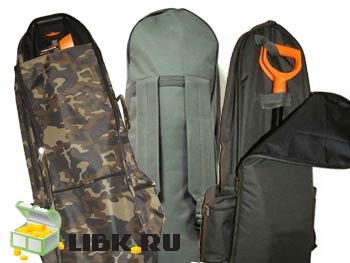 Рюкзаки для металлоискателей своими руками