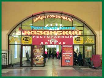 Магазин металлоискателей в Москве