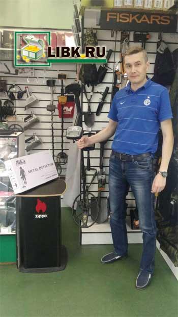 магазины металлоискателей на пражской солдатским медальонам удалось