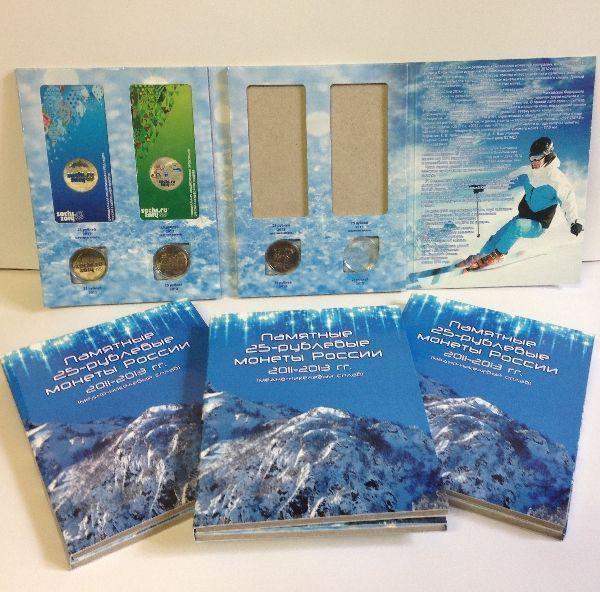 Альбомы для монет 25 imdvor ru
